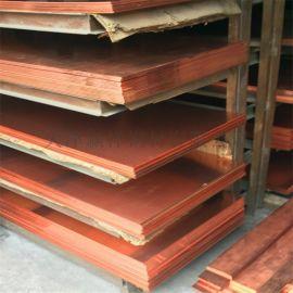 止水铜板加工 C1100紫铜板 定尺铜板 混批