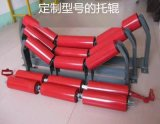 生產不同帶式輸送機使用的掛鉤三聯託輥