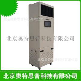 机房  加湿器SPZ-02A,档案室加湿器