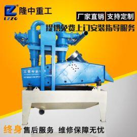 细沙回收机常见问题检修 福建细砂回收装置厂家