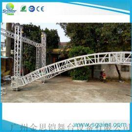 弧形棚架,鋁合金燈光架,可摺疊舞臺,可調節舞臺