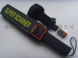[鑫盾安防]手持金属探测仪 3003B1型手持金属探测器参数类别