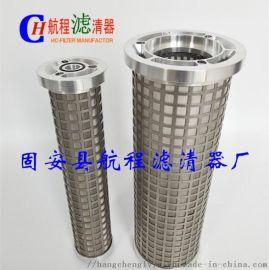 LY38/25汽轮机滤芯,LY15/25润滑油滤芯