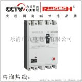 DZ20L-160/4300 漏電斷路器