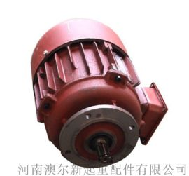 电动葫芦运行电机  ZDY型三项异步电动机