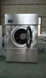 工业烘干机洗衣房烘干机干衣机毛巾烘干机