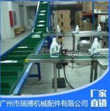 供应皮带输送线小型皮带输送机 自动化设备流水线厂家