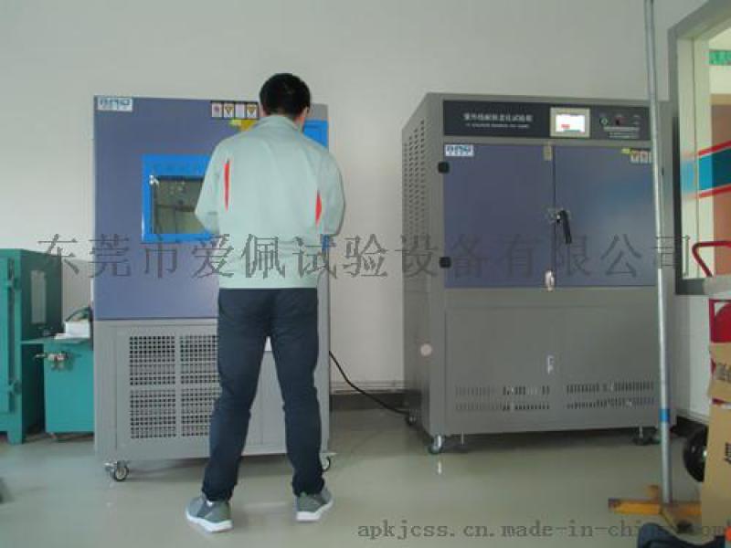 台式恒温恒湿箱、台式恒温恒湿试验箱优惠价