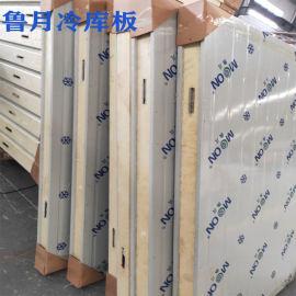 泡沫夹芯板冷库-冷库板 双面彩钢聚氨酯