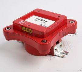 宏盛佳防爆型手动火灾报警按钮厂家/型号及规格