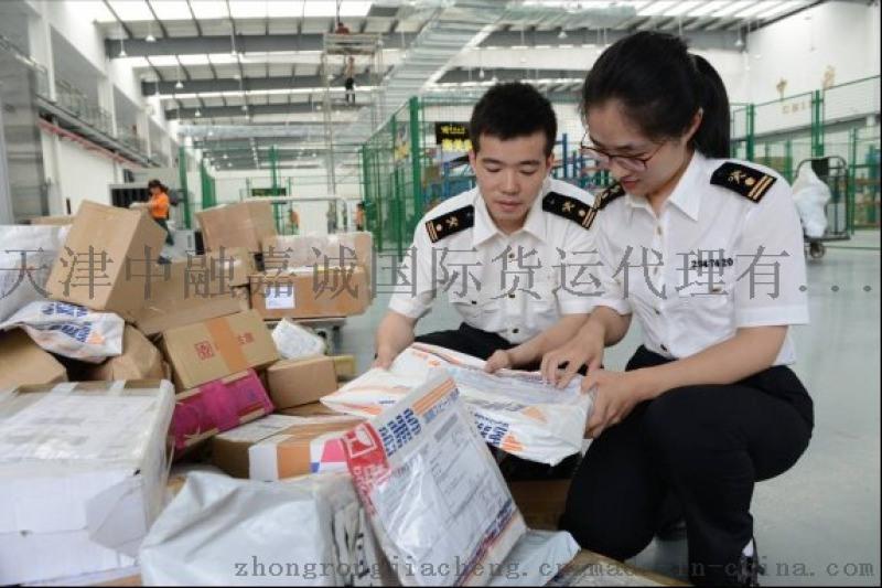 天津港危包證書、天津港危險品性能單、天津MSDS