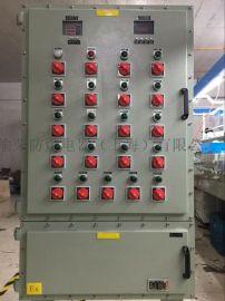 上海浦东BDG58非标钢板防爆配电箱定做