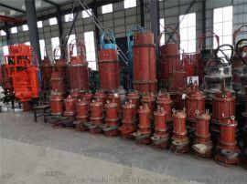 大明湖沃泉泵业WJQ系列潜水抽砂泵 泥浆泵厂家