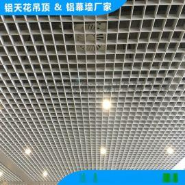 游乐场 会展中心吊顶铝格栅 方格子方通铝天花