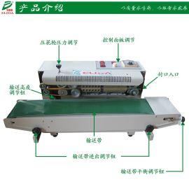 珠海海产品塑料薄膜袋封袋机中山多功能薄膜连续封口机