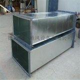 浙江湖州镀锌钢板风管 矩形排烟风管性能优越