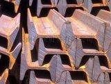 昆明轨道钢厂家;云南轨道钢