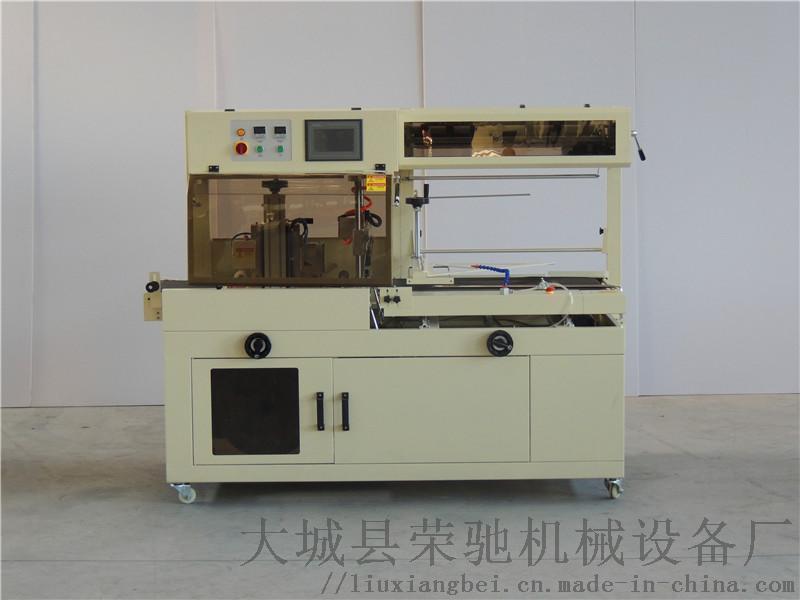 化妝品薄膜機自動封切收縮機pof膜透明膜