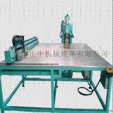 DNW系列全自动XY轴网片排焊机 轴轨道式排焊机