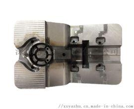 压铸模具 铝合金压铸  迅思 实力加工厂家