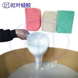 廣東液体发泡矽膠厂家 发泡矽膠供应商