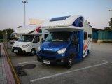安徽滁州C型房车,依维柯房车,房车图片