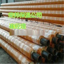 河南玻璃钢保温管,预制玻璃钢保温管道