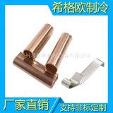 广州希格欧厂家供应感温套管 感温弹片 探头