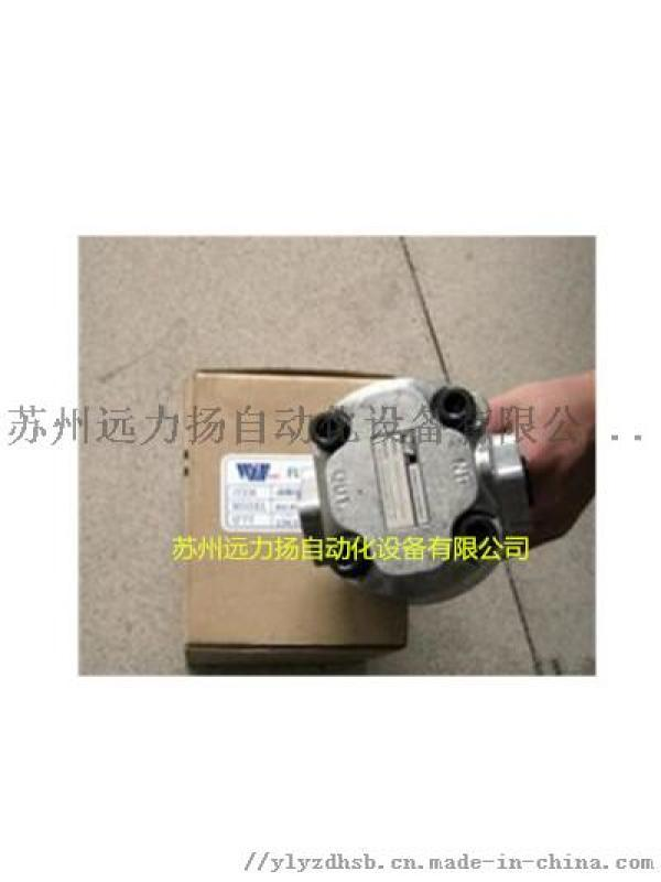 台湾原装峰昌齿轮泵EG-PA-1