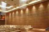 龍崗酒店折疊屏風牆  深圳賽勒爾屏風吊趟門定制廠家