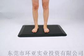 站立办公环保聚氨酯抗疲劳垫