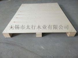 出口免檢托盤    廠家定製木托盤 物流托盤