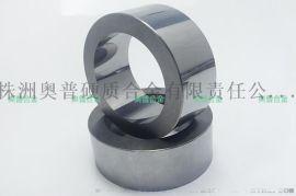 YG15硬质合金环 轴套钨钢密封圈