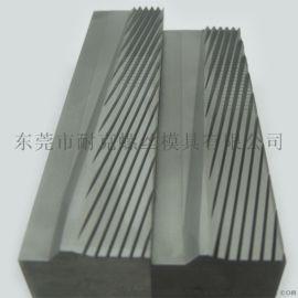 耐克供应不锈钢自攻搓丝板 牙板定制 搓花板价格
