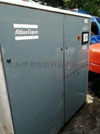 阿特拉斯GA110配件--------冷干机