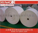 维派气相防锈纸/VCI防锈纸/防锈牛皮纸