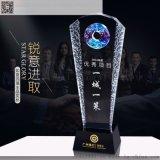 上海专业生产琉璃奖杯    琉璃奖杯供应商