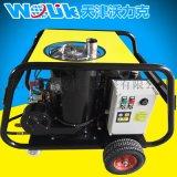 沃力克冷熱水高壓清洗機