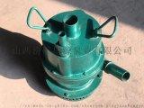 厂家直销FQW15-16/W涡轮潜水泵排污无堵塞