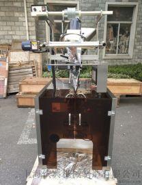 自动包装机 茶粉包装机 面膜粉包装机 中药粉包装机