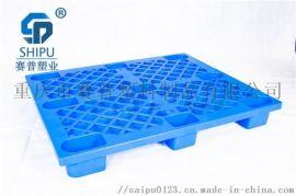 九脚塑料栈板九脚塑料卡板九脚塑料叉车板
