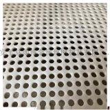 pp板圆孔 冲孔网 白色塑料pvc过滤穿孔板