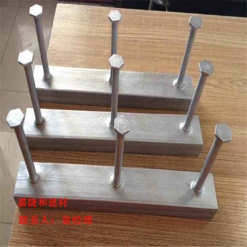深圳槽式預埋件廠家 高鐵預埋件加工定製
