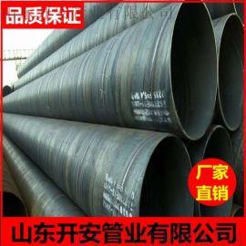 TPEP防腐钢管 3PE防腐钢管 防腐钢管厂家