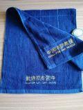 消防救援蓝【方格款】毛巾
