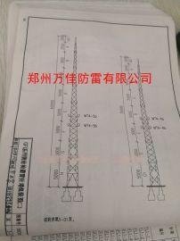 GFL1-13四角角钢避雷塔,35米钢结构避雷针塔