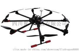 贵州8旋翼电力展放导引线无人机 8多旋翼飞行器