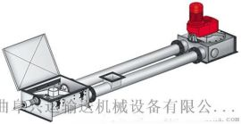 定制环形管链输送机 高温管链输送机