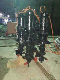 太湖专用搅稀油浆泵  无堵塞油污泵 耐用潜污泵
