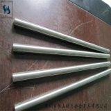 耐热硬质合金耐冲击硬质合金超硬钨钢圆棒批发